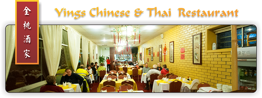 Yings Chinese and Thai Restaurant